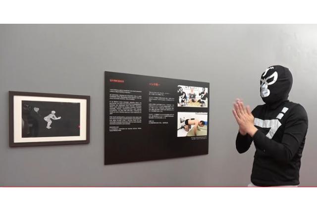 画像: バンクシー展に『バンク尻―』? 江頭 2:50の作品を期間限定で展示