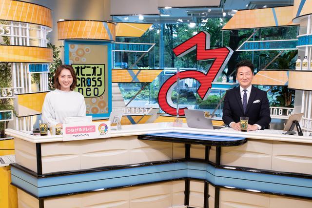画像: 堀潤と宮瀬茉祐子に聞く『モーニングCROSS』の異彩さとその魅力