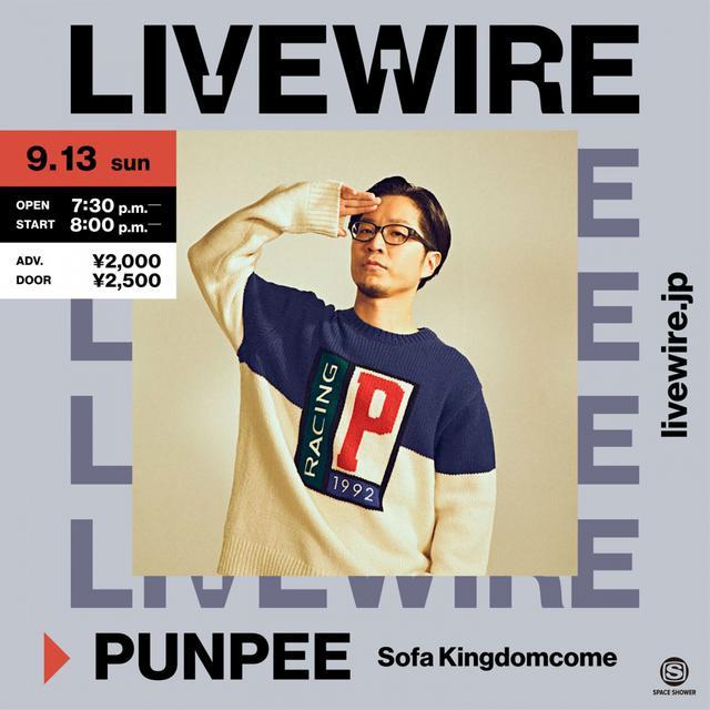 画像: PUNPEE、LIVEWIREでワンマンライブ開催