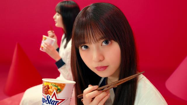 画像: 乃木坂46・生田絵梨花「私はスープ担当になりました...」カップスター新CM解禁