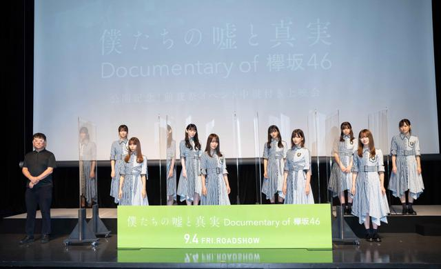 画像: 欅坂46・菅井友香「私たちの日々や笑顔に嘘偽りはない」再始動に向け前向き決意語る