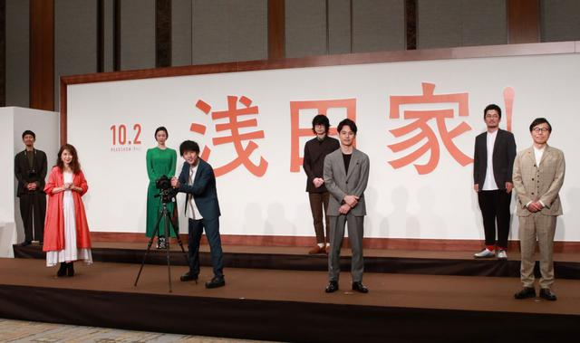 画像: 二宮和也、初共演・菅田将暉から「タトゥーとヒゲがすごく似合う」とほめられ...