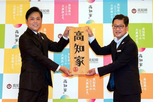 画像: 三山ひろしが高知県をPR!高知家のアニキ「一生懸命務めていきたい」