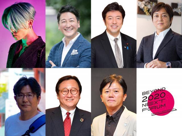 画像: MIYAVI、堀潤らが「SDGsピースコミュニケーション」をテーマに熱く語る!【9.22 LIVE配信】
