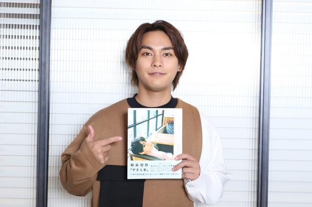 画像: 柳楽優弥「三大映画祭にもう一度行きたい」30歳の節目で念願の『やぎら本』発売