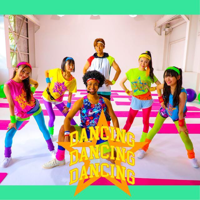画像: Girls2が朝からダンス! EXILE の黒木啓司とNESMITHがレクチャー