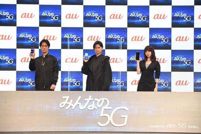 画像: 新CMで三太郎がクールな現代風に!池田エライザ「3人がシュッとしてた」