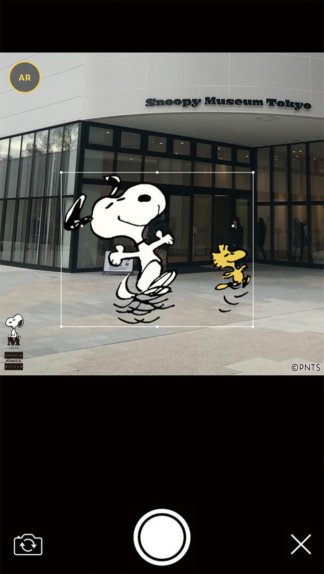 画像: 南町田グランベリーパーク全体で楽しめる!「スヌーピーミュージアム」アプリをリリース