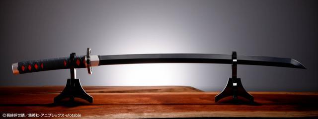 画像: 水の呼吸!名セリフも紅蓮華も収録された竈門炭治郎の「日輪刀」が実物大で登場