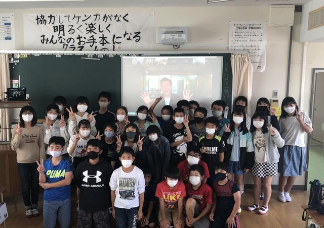 画像: 「みんなに幸せになる権利がある」堀潤が子供たちに伝えたかったこと。SDGSをテーマにリモート課外授業!