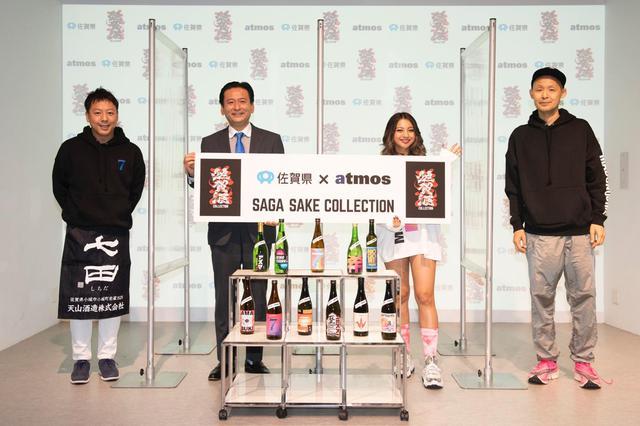 画像: ゆきぽよ、佐賀県知事と日本酒でキャバクラトーク?