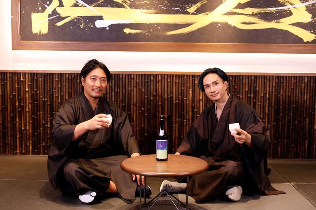 画像: 橘ケンチがオンライン飲み! 京都・松本酒造との最新コラボ日本酒「守破離橘」で乾杯