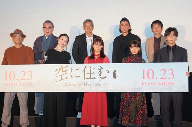 画像: 岩田剛典演の急接近シーンに多部未華子ら女性キャストが「あれは岩田さんの風貌だから...」