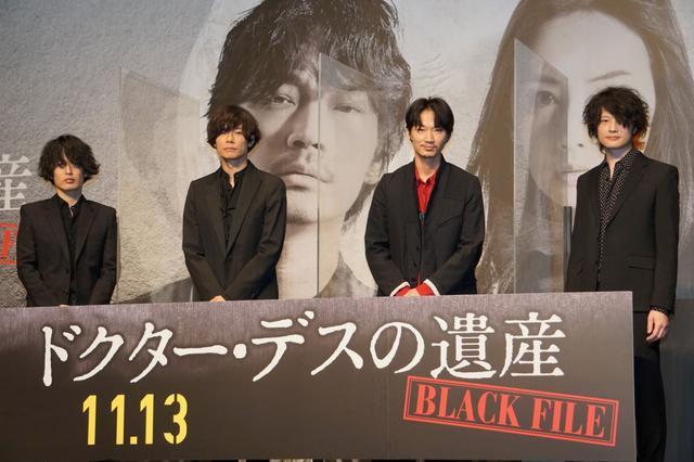 画像: 綾野剛、北川景子の強烈ビンタシーンを振り返る「想像以上のが飛んできた」