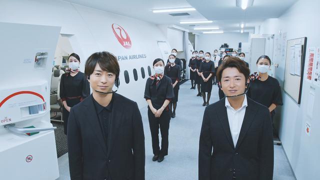 画像: 嵐の大野智と櫻井翔が「これからの旅はみんなで作る」動画で新しい旅のスタイルを提案