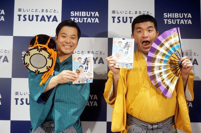 画像: すゑひろがりず、結婚発表のナイナイ岡村に「夫婦のお幸せ、末広がりに」