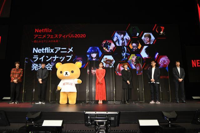 画像: 内田理央「生きるのが楽しみに」Netflixの来年配信アニメに大興奮