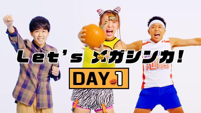 画像: もう見た? フワちゃん、鈴木福、サンシャイン池崎のハロウィン動画 フワちゃん「頑張っちゃった」