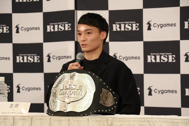 画像: 那須川天心への挑戦権を獲得した志朗が「本当に満足できるのは天心にリベンジした時だけ」【RISE】