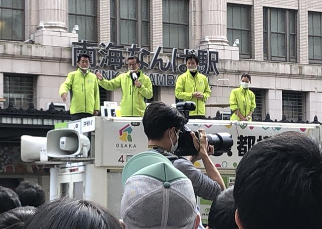 画像: 「大阪都構想」2度目の否決。維新代表の松井氏は政界引退の意向