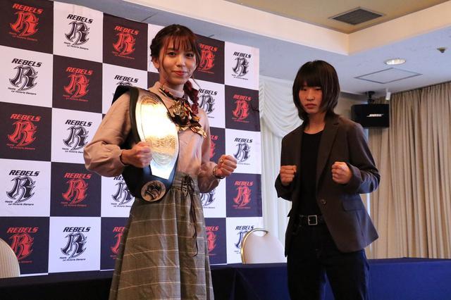 画像: ぱんちゃん璃奈「ベルトを獲ってから強くなったと実感」と女子初のメインに自信【REBELS.67】