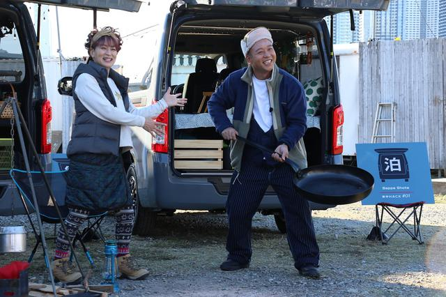画像: バイきんぐ西村が2021年の野望明かす「また山を買う」