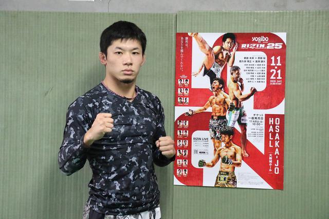 画像: 斎藤裕が朝倉未来の「クセ伝えて」に「ありがとうございます、とお伝えください」【RIZIN.25】