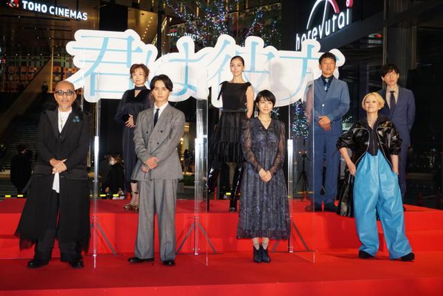 画像: 松本穂香、初共演のイケメン俳優に「話す前はイケイケな方だと思っていたけど...」