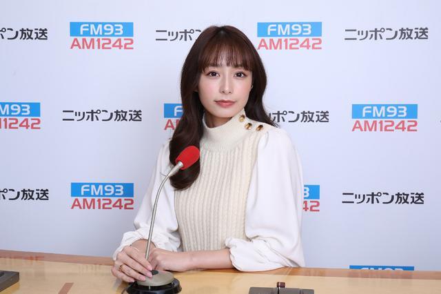 画像: 宇垣美里がラジオ、『宇垣美里のビューティフル アンサンブル』 14日スタート