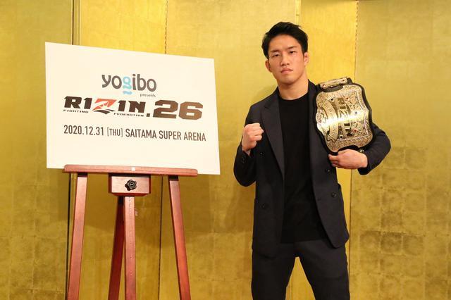 画像: 朝倉海vs堀口恭司の1年4か月ぶりの再戦がついに決定【RIZIN.26】