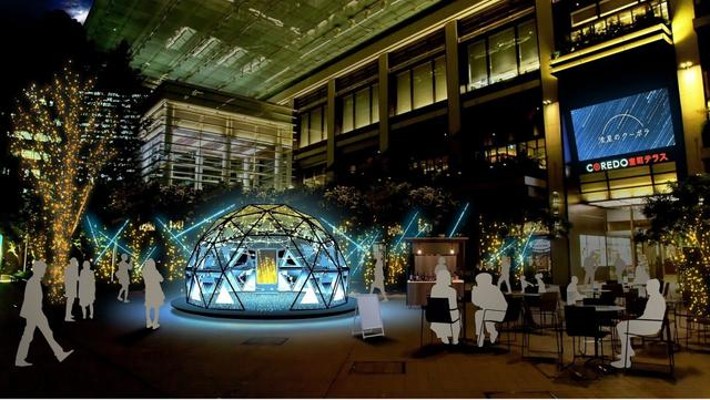 画像: 関東エリアを代表する人気イルミ「KIBOのひかりまち」「東京スカイツリータウン ドリームクリスマス2020」