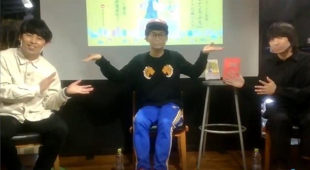画像: バイク川崎バイク、2度目の重版でトークイベント 尾崎世界観「芸人の格好良さある」