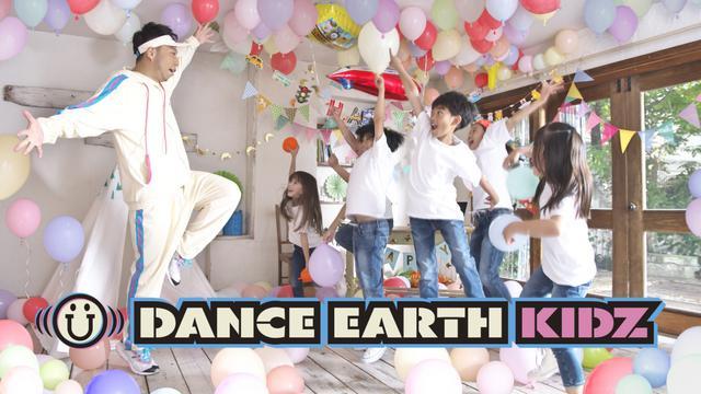 画像: EXILE ÜSA、ダンスでオンラインサロン開設「DANCE EARTH KIDZ」