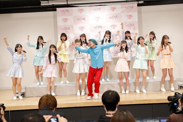 画像: =LOVEが新曲発表会で永野とラッセン「流行語大賞に負けるなー!」