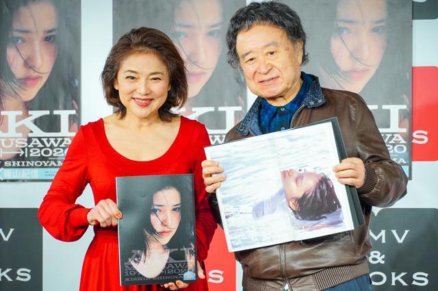 画像: 水沢アキ、デビュー当時は「Tシャツが透けるだけでも衝撃」65歳ヌード収めた写真集発売