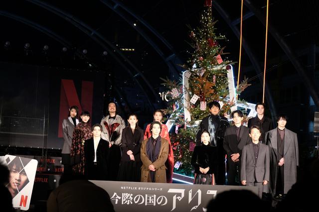 画像: 山﨑賢人と土屋太鳳が宮下公園のツリー点灯! W主演する『今際の国のアリス』プレミアイベント