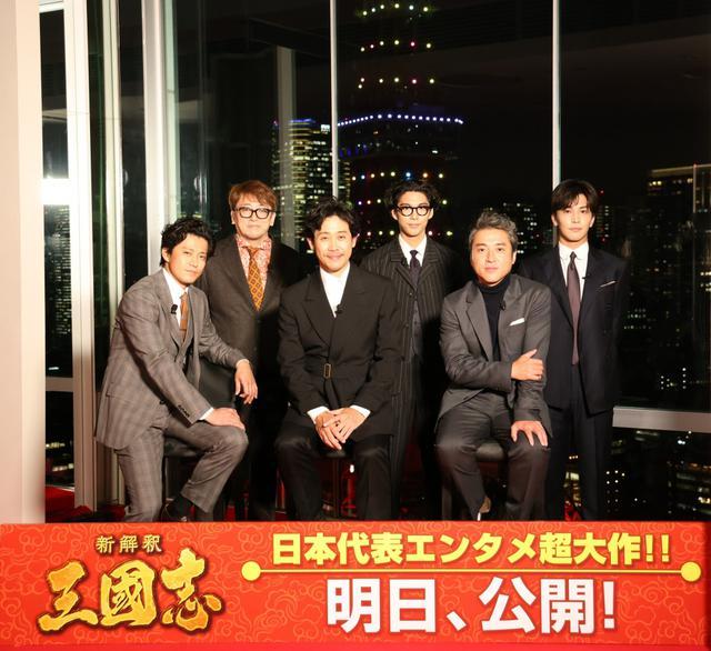画像: 大泉洋、中継先・韓国、香港、台湾の盛り上がりに「この映画でいいのか」