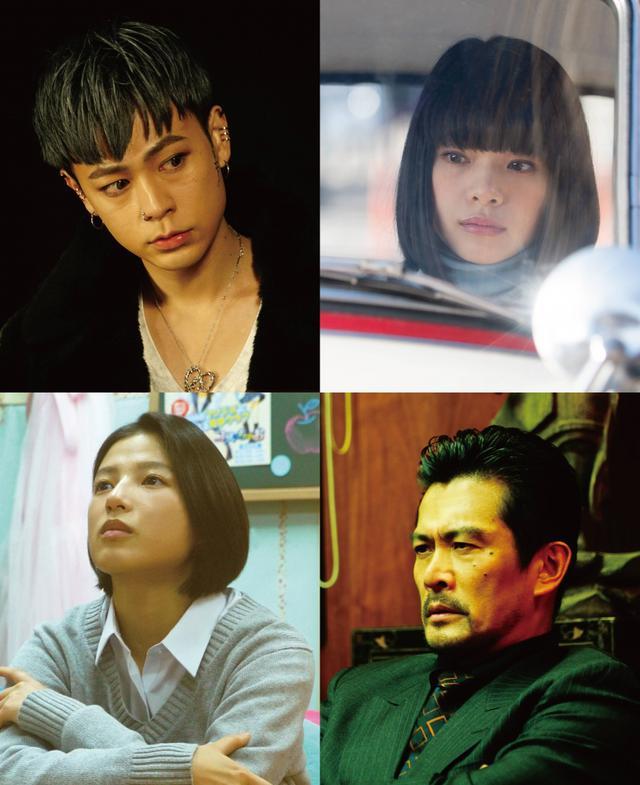 画像: 実写映画『ホムンクルス』新たなキャスト陣に成田凌、岸井ゆきの、石井杏奈、内野聖陽!