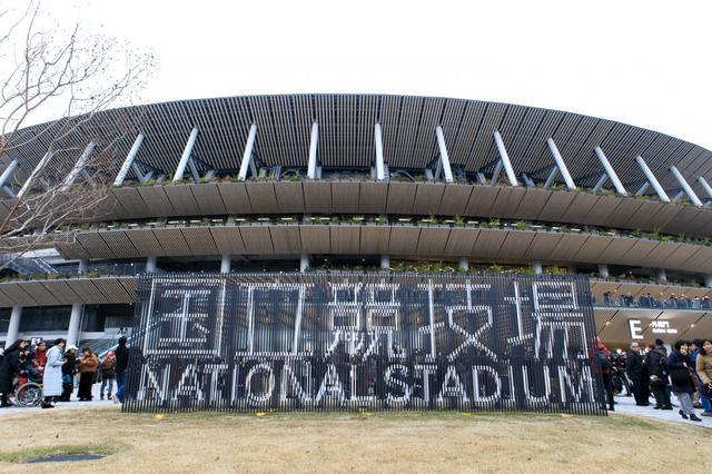 画像: 日本サッカー協会が元日の天皇杯決勝におけるSDGsへの取り組みを発表