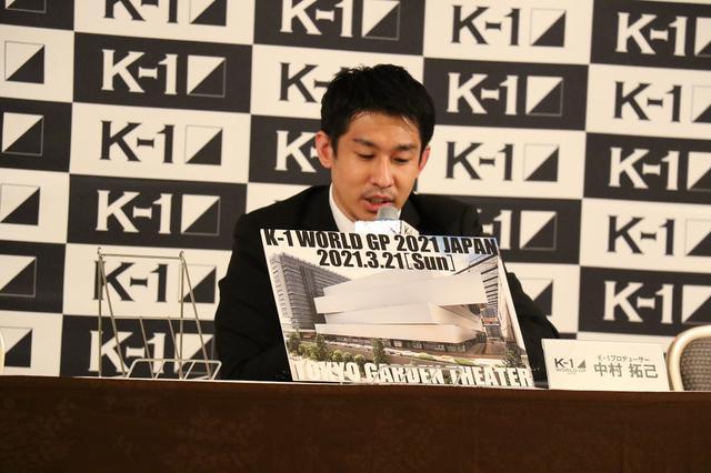 画像: K-1の2021年第2弾大会は初進出の東京ガーデンシアターで3月21日に開催【K-1】