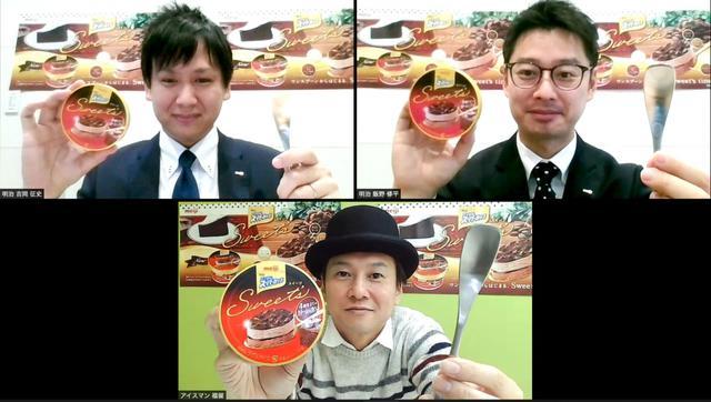 画像: 濃厚チョコケーキの味わいがアイスに!「スーパーカップSweet's」に4層のガトーショコラ味登場