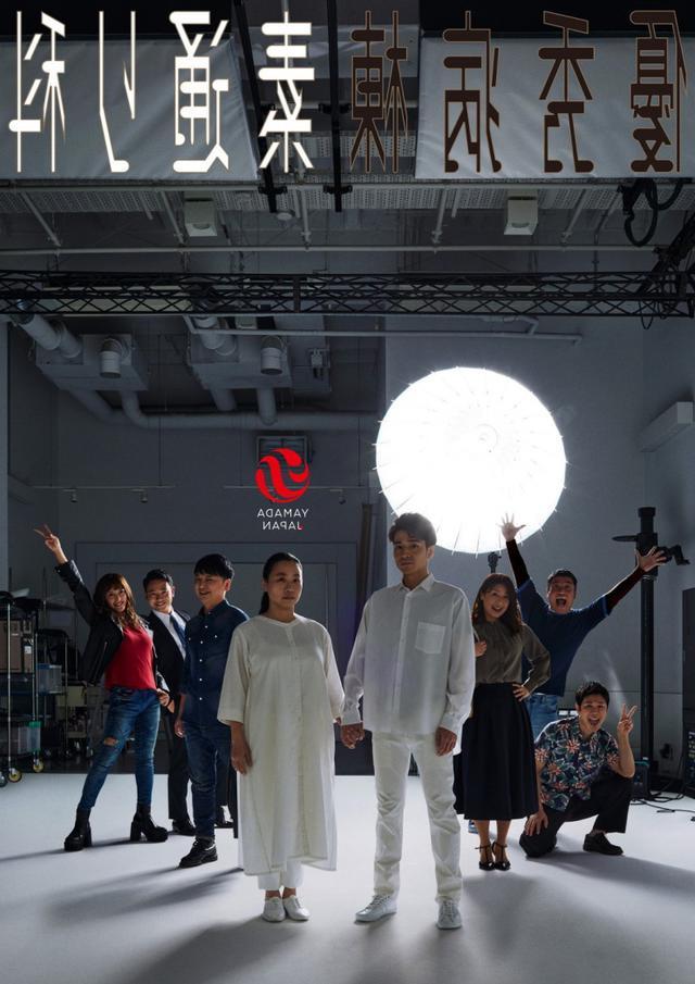 画像: ふぉ~ゆ~福田悠太主演!山田ジャパンの『優秀病棟 素通り科』配信決定