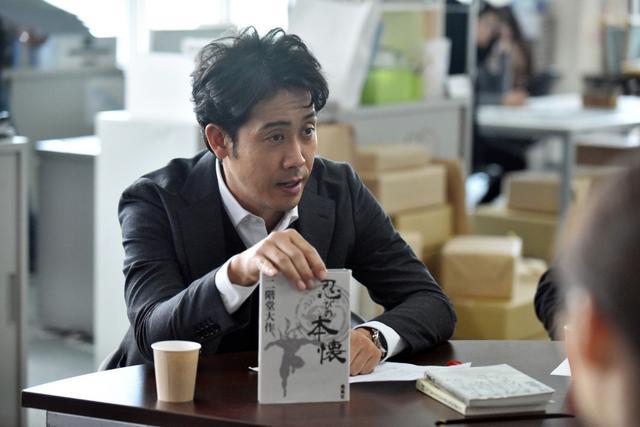 """画像: 大泉洋""""ぼやき""""から""""ビッグマウス""""にキャラを変更?"""