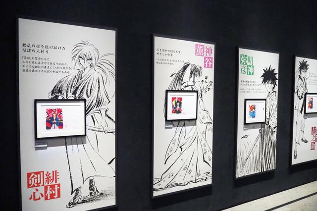 画像: 昨年から延期になっていた『るろうに剣心展』が開幕!