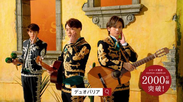 画像: KinKi Kidsのデュオ本兄弟にキンプリ岸が加入「褒められて伸びるタイプ」