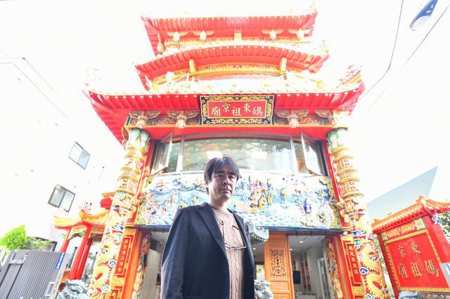 画像: 多国籍タウン・新大久保在住作家と歩くパワースポット「東京媽祖廟」とは?