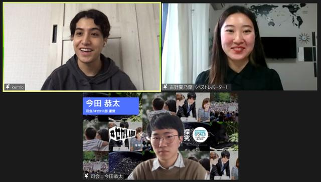 画像: kemio「自分の国を外から見る経験はしたほうがいい」高校生とSDGsを学ぶイベント