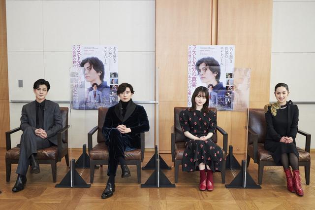 画像: 岩田剛典、新田真剣佑、山田杏奈、中村アンの4人が撮影裏話や見どころで大盛り上がり!