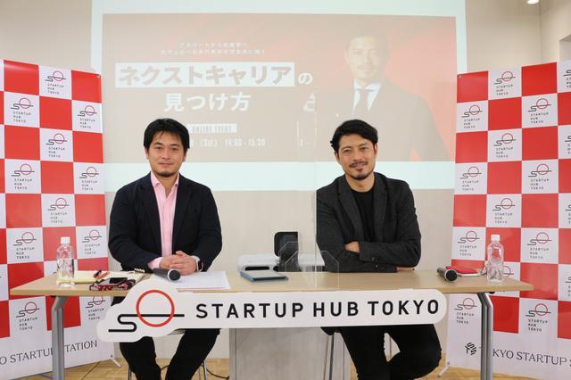 画像: 元サッカー日本代表・鈴木啓太、ネクストキャリアの原点は「満員の埼玉スタジアム」