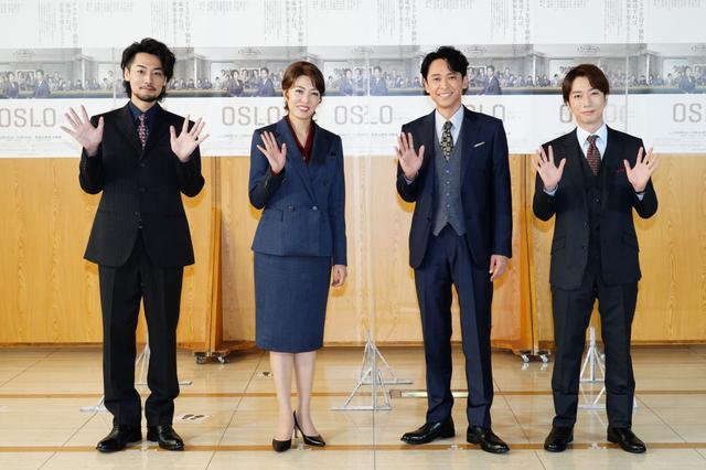 画像: V6 坂本昌行の最新主演舞台がスタート A.B.C-Z河合郁人に「オイシイなと嫉妬」